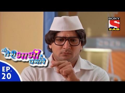 Woh Teri Bhabhi Hai Pagle - वो तेरी भाभी है पगले - Episode 20 - 12nd February, 2016