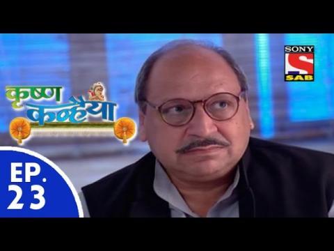 Krishan Kanhaiya - कृष्ण कन्हैया - Episode 23 - 29th July, 2015