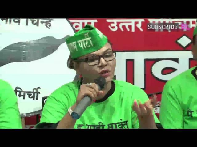 Rakhi Sawant releases Manifesto for Rashtriya Aam Party | Part 2