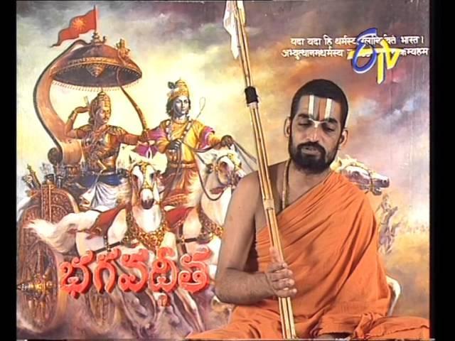 Bhagavad Gita Sri China Jeeyar Swamy 408