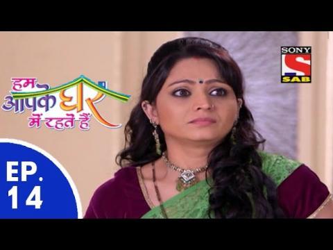Hum Aapke Ghar Mein Rehte Hain - हम आपके घर में रहते है - Episode 14 - 27th August, 2015