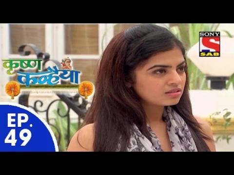 Krishan Kanhaiya - कृष्ण कन्हैया - Episode 49 - 4th September, 2015