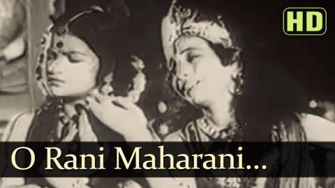 O Rani Maharani - Ram Rajya Songs - Prem Adib - Shobhna Samarth