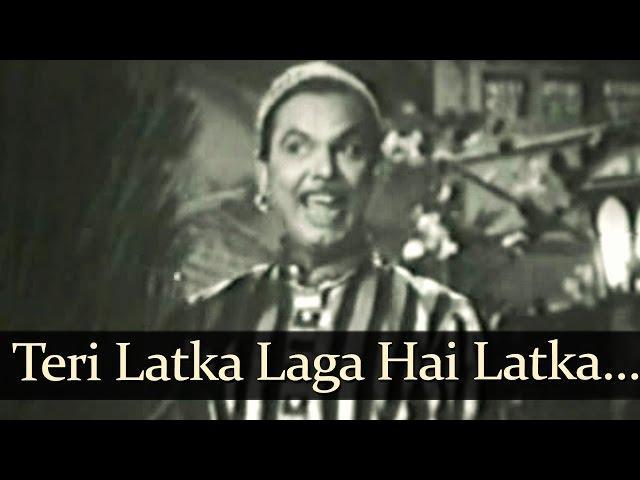 Teri Latka Laga (HD) - Ghar Ki Laaj Songs - Sohrab Modi - Nirupa Roy - Mohd Rafi - Asha Bhosle