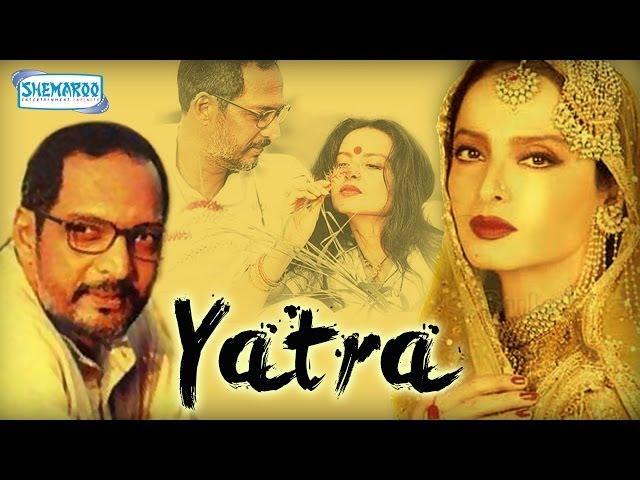 Yatra - Hindi Full Movie - Nana Patekar - Rekha