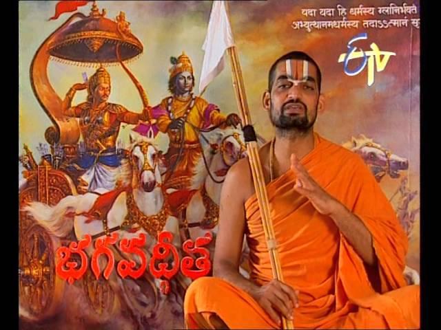 Bhagavad Gita Sri China Jeeyar Swamy 378