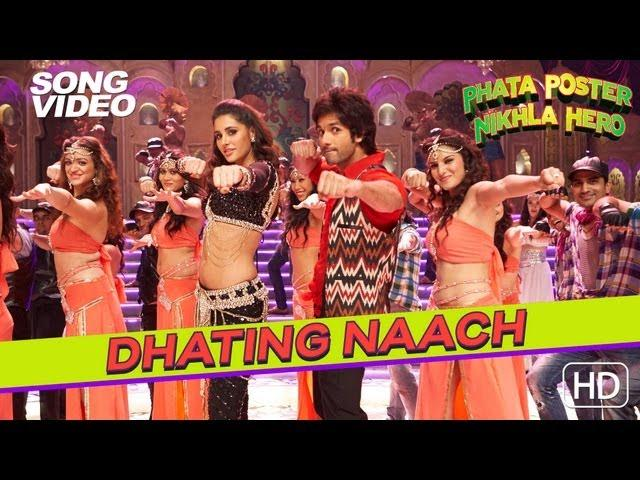 free download mp3 song dhating naach from phata poster nikla hero