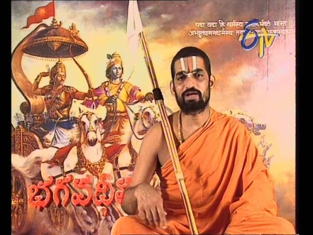 Bhagavad Gita Sri China Jeeyar Swamy 390
