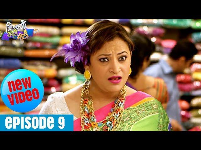 Zindagi Khattee Meethi | Full Episode 9 | Disney India Official