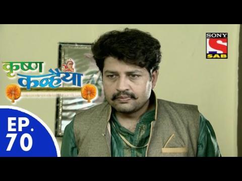 Krishan Kanhaiya - कृष्ण कन्हैया - Episode 70 - 5th October, 2015