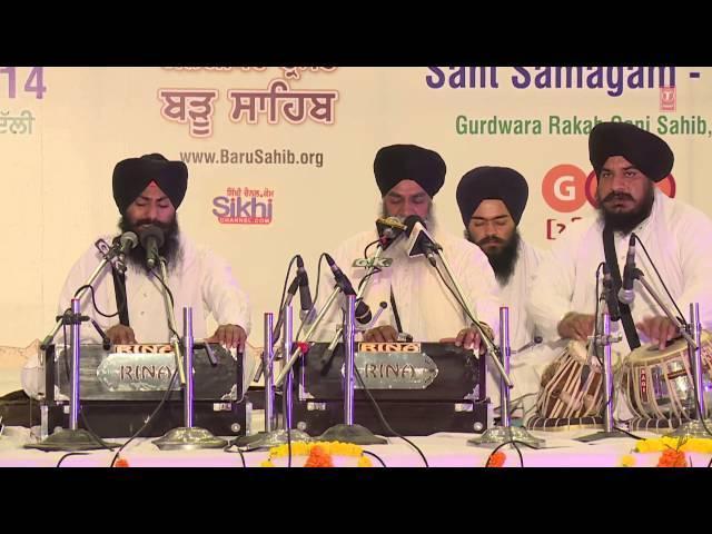 Bhai Inderjeet Singh Khalsa - Mere Rajan Main Bairagi Jogi - Santan Ki Sewa