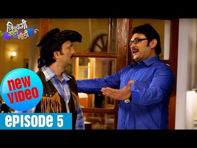 Zindagi Khattee Meethi   Full Episode 5   Disney India Official
