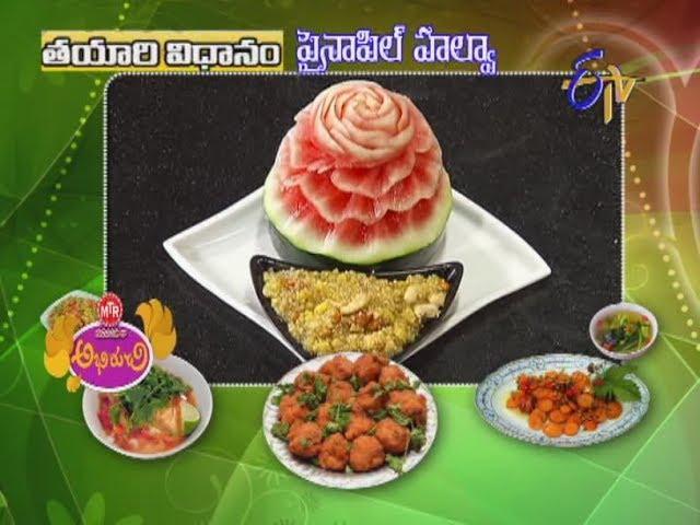 Abhiruchi - Pineapple Halwa - పైనాపిల్ హల్వా