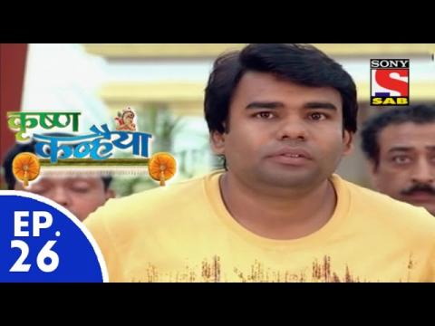 Krishan Kanhaiya - कृष्ण कन्हैया - Episode 26 - 4th August, 2015