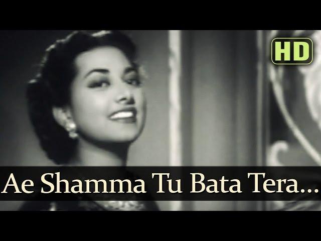 Ae Shama Tu Bata (HD) - Dastan Songs - Raj Kapoor - Suraiya- Naushad Ali - Evergreen Songs