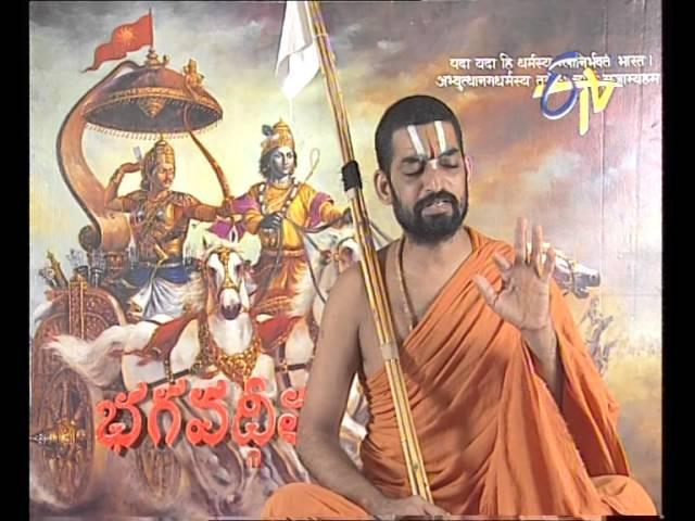 Bhagavad Gita Sri China Jeeyar Swamy 407