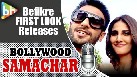 Befikre FIRST LOOK Releases | Ranveer Singh & Vaani Kapoor | Aditya Chopra