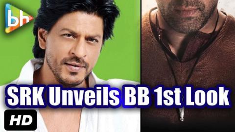 Shah Rukh Khan Unveils 'Bajrangi Bhaijaan' First Look