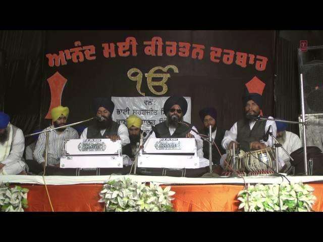 Bhai Lakhwinder Singh Ji - Har Keeyan Sada Sada Wadiaiyan - Anandmayi Keertan Darbar