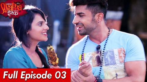 Yeh Hai Aashiqui - Siyappa Ishq Ka - Reel life to real Life - Episode 3
