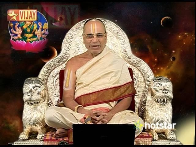 Lakshmi Sahasaranaamam 03/31/15