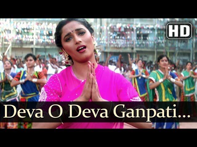 Deva O Deva Ganpati Deva (HD) - Mahaanta Songs | Sanjay Dutt,Madhuri Dixit | Laxmikant Pyarelal Hits