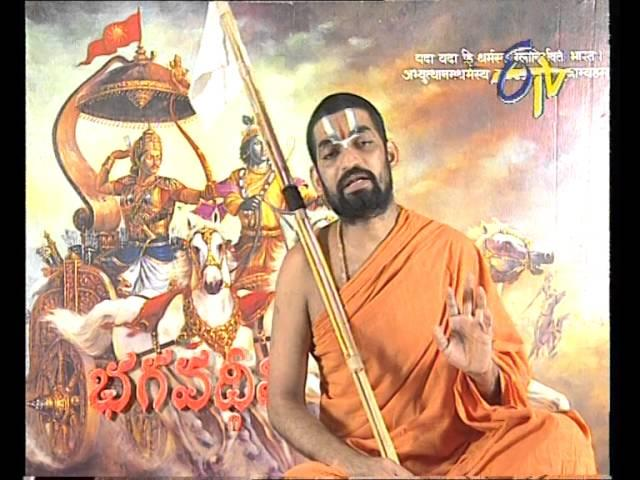 Bhagavad Gita Sri China Jeeyar Swamy 404
