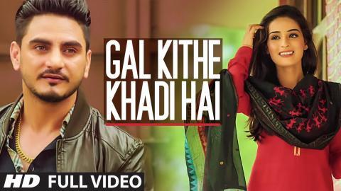 Kulwinder Billa: Gal Kithe Khadi Hai (Full Song) | Music: Gag S2Dioz | New Punjabi Romantic Song
