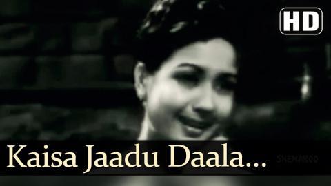 Kaisa Jaadu Daala Re Balma - Footpath Songs - Dilip Kumar - Meena Kumari - Asha Bhosle