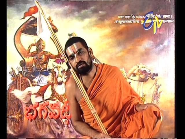 Bhagavad Gita Sri China Jeeyar Swamy 410