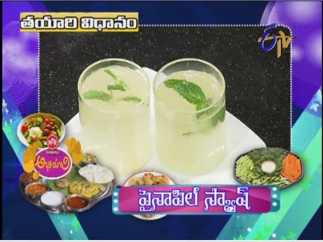 Abhiruchi - Pineapple Squash