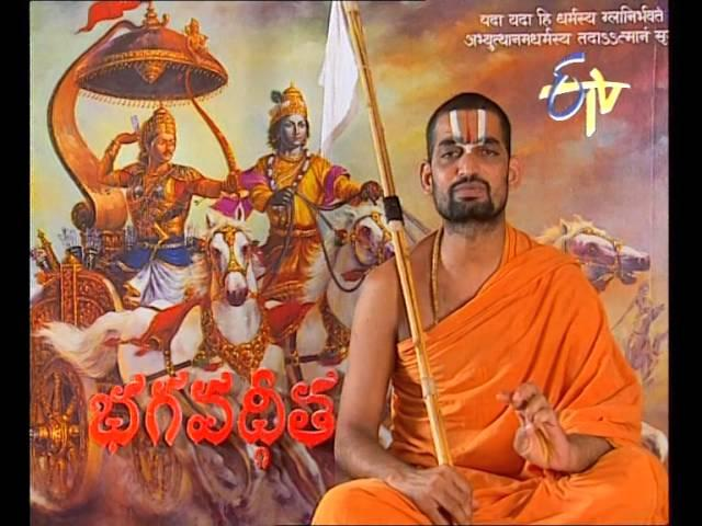 Bhagavad Gita Sri China Jeeyar Swamy 377