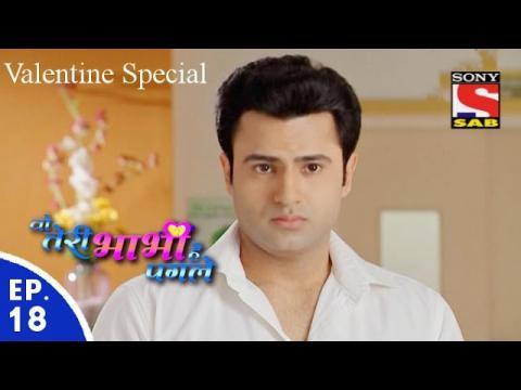 Woh Teri Bhabhi Hai Pagle - वो तेरी भाभी है पगले - Episode 18 - 10th February, 2016