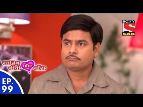 Sahib Biwi Aur Boss - साहिब बीवी और बॉस - Episode 99 - 6th May, 2016