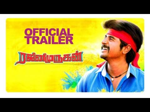Rajinimurugan - Official Trailer    Sivakarthikeyan, Soori, Keerthi   D. Imman
