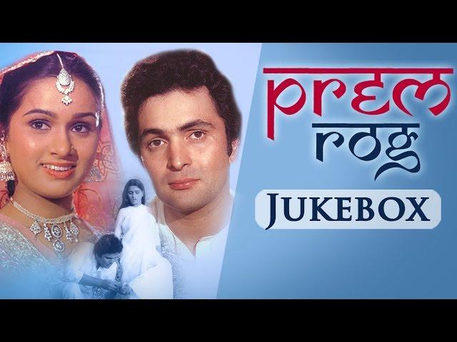 Prem Rog (1982) - All songs Jukebox HD| Rishi Kapoor, Padmini Kolhapure | Evergreen Bollywoood Songs