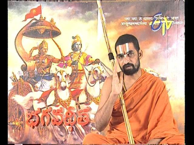 Bhagavad Gita Sri China Jeeyar Swamy 384