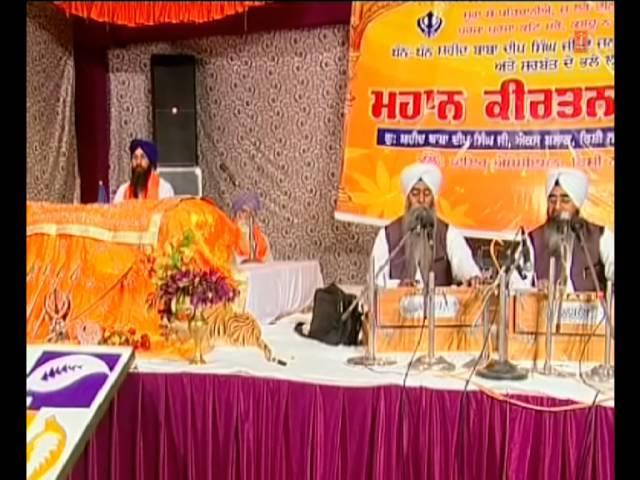 Bhai Davinder Singh Sodhi - Gur Meet Sunaiyan Har Keeyan Katha Kahaniyan (Vyakhya Sahit)