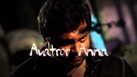 Urumeen - Yaadhum Oorae Song Promo| Bobby Simha, Reshmi Menon | Achu
