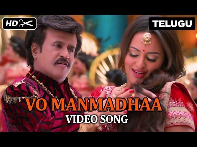 Vo Manmadhaa | Video Song | Lingaa (Telugu)