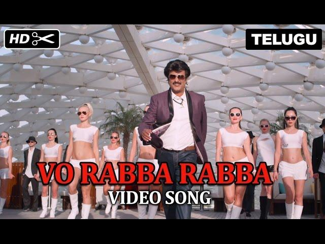Vo Rabba Rabba | Video Song | Lingaa (Telugu)