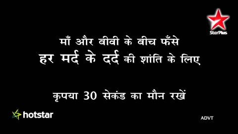 30 seconds of silence for every married man!