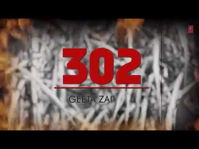 302 Fire Full Song (Lyric video) | Geeta Zaildar, Alfaaz, Money Aujla
