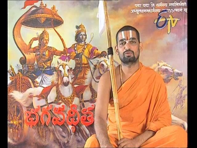 Bhagavad Gita - Sri China Jeeyar Swamy 375