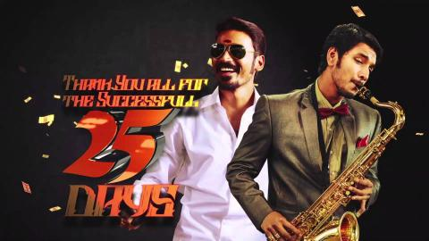 Vai Raja Vai - Successfully 25 Days Motion Poster | Gautham Karthik, Priya Anand
