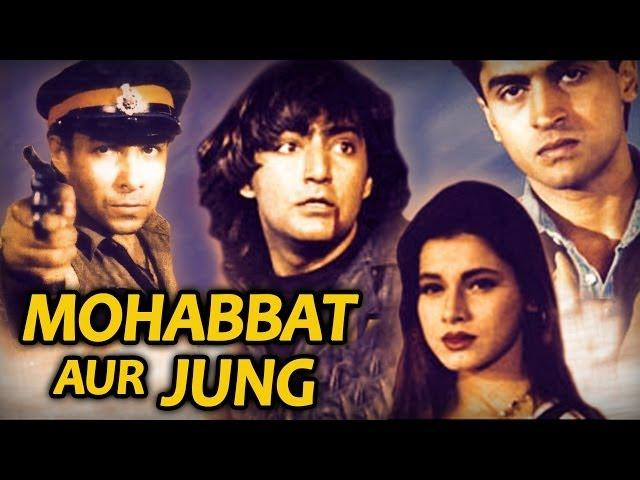 Mohabbat Aur Jung - Hindi Full Movie - Kamal Sadanah - Deepak Tijori