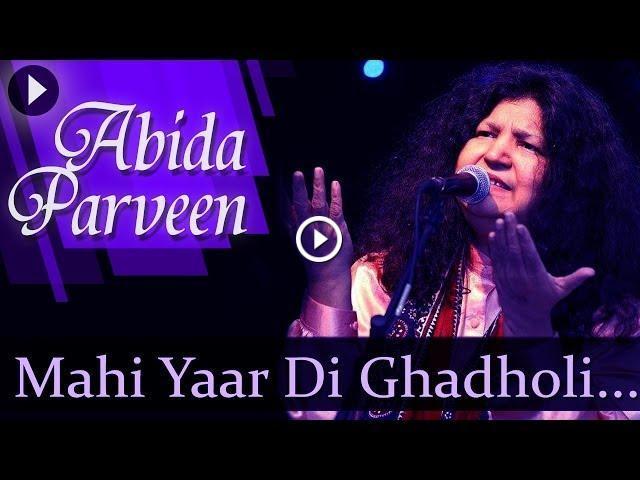 Mahi Yaar Di Ghadholi HD