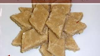 Kaju Burfi (Cashew Fudge) Recipe by Manjula