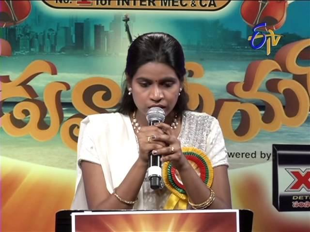 Padutha Theeyaga on 3rd February 2014
