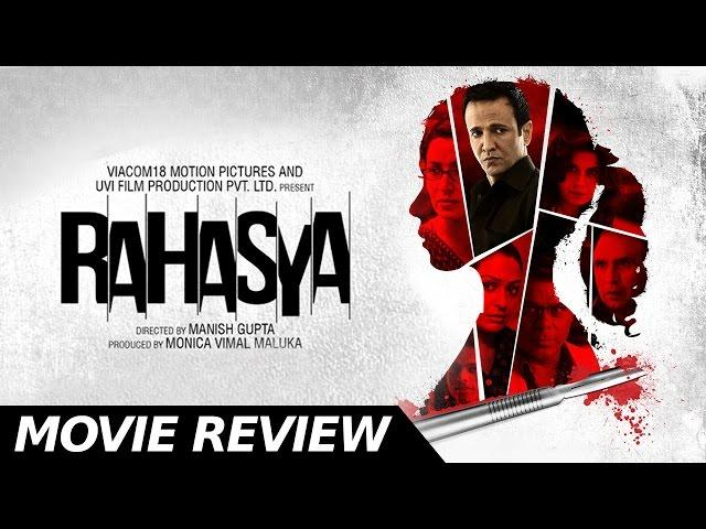 Rahasya - Full Movie Review |Kay Kay Menon | Tisca Chopra | Bollywood Movies Reviews